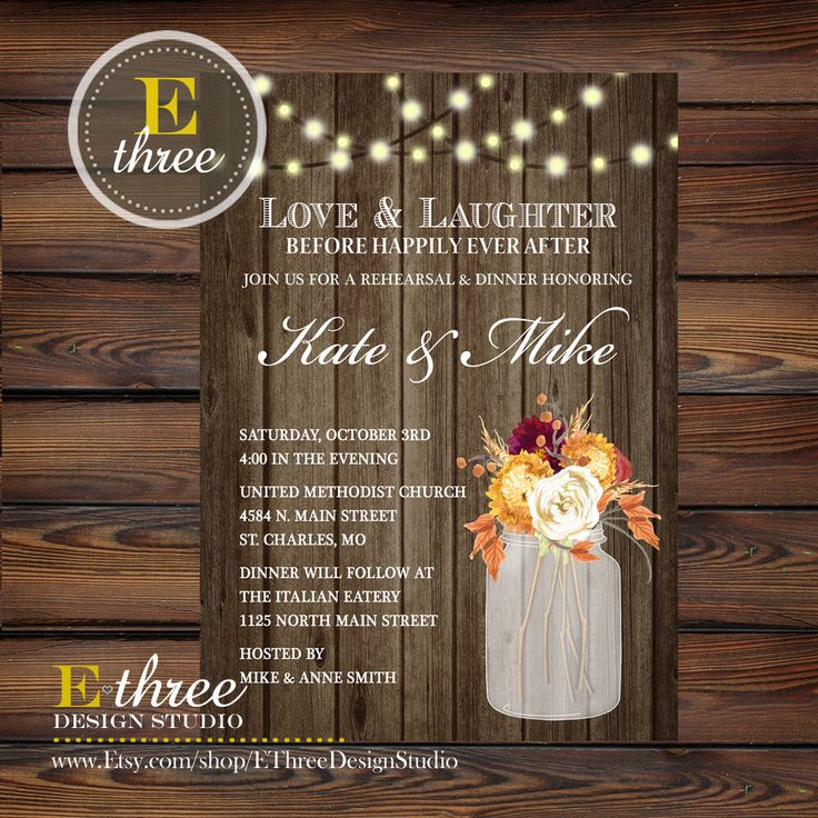 Fall Rehearsal Dinner Invitation -Rustic Fall Rehearsal Invitations -Wood, String Lights, Fall Flowers, Mason Jar -Orange, Yellow, Red #1023 by EThreeDesignStudio on Etsy https://www.etsy.com/listing/468010885/fall-rehearsal-dinner-invitation-rustic