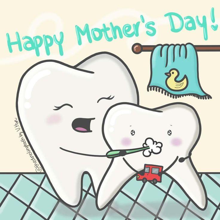 """Thanks, mom!!!"" ❤"