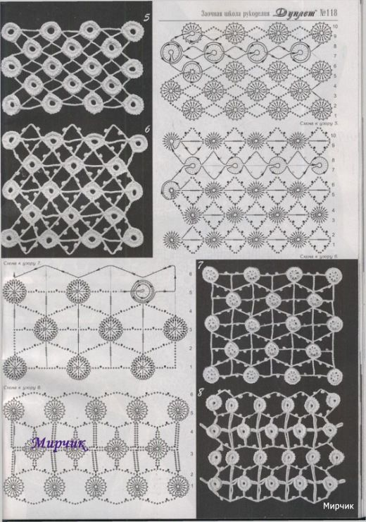 Gallery.ru / Фото #44 - образцы вязания - angebaltik