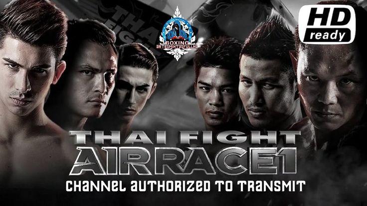 ไทยไฟท์ ล่าสุด THAI FIGHT AIRRACE 1 19 พฤศจิกายน 2559 ThaiFight 2016 HD