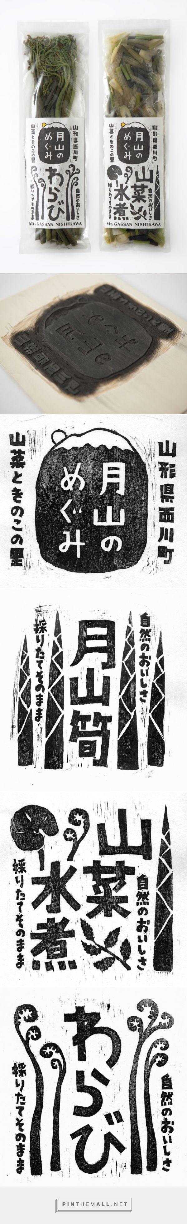 パッケージ ブランディング ロゴ