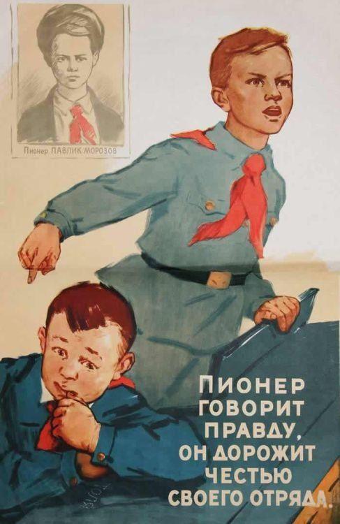 """Pioneer tells truth. He honors respect of his team"" Пионерские плакаты СССР (19 шт)"