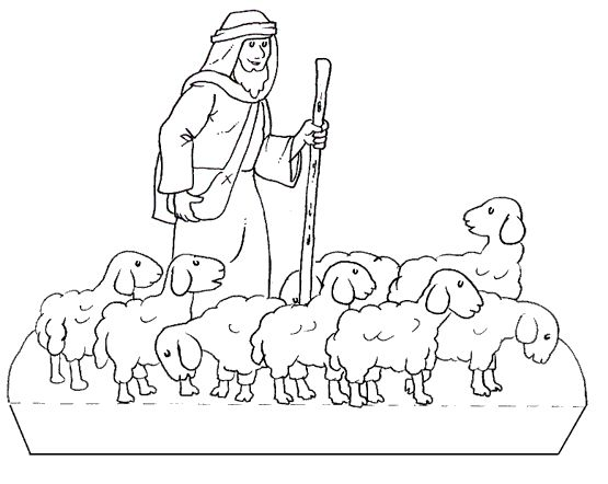 Lesson 23 Jesus Christ Is The Good Shepherd