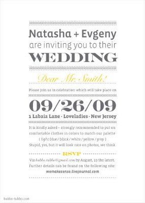22 best Wedding Invitation images on Pinterest Invitation ideas