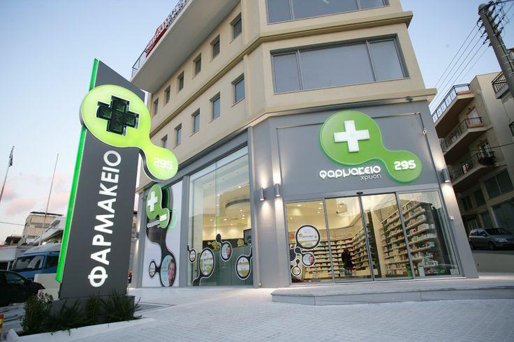 Xrisi Pharmacy