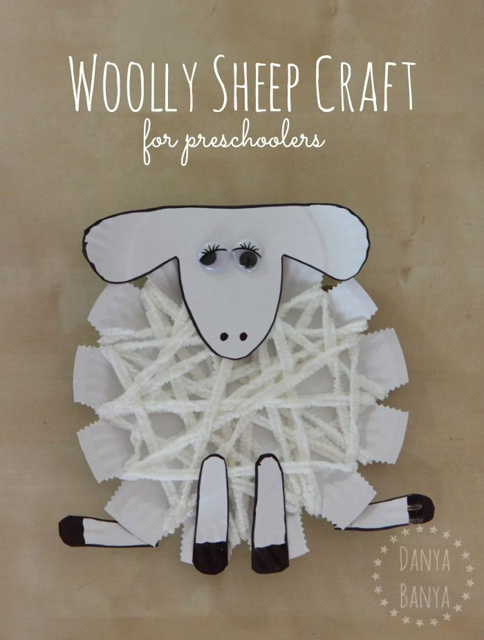 Yarn Wrap Sheep Craft for Kids