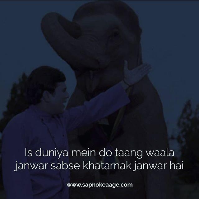 hindi#hindiquotes#hindithoughts#hindimemes#qoutesaboutlife