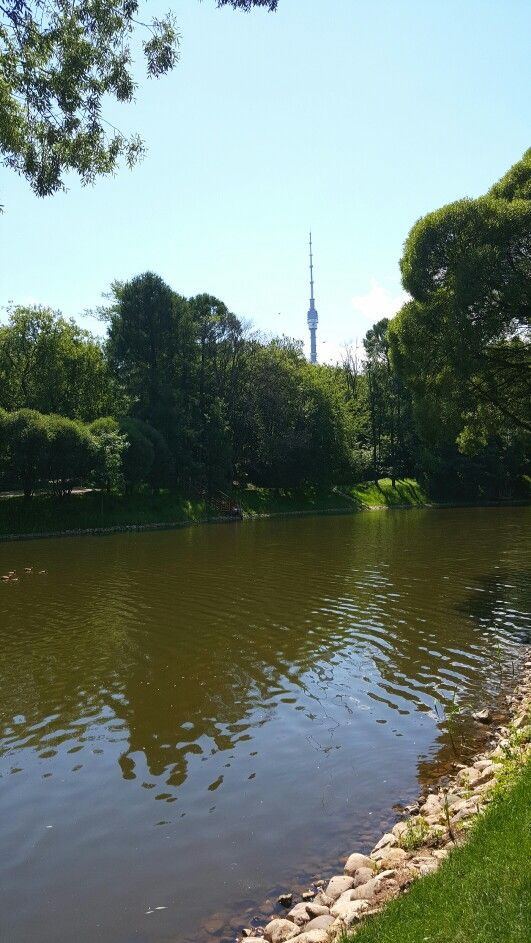Park at VDNKH with view to Ostankino.