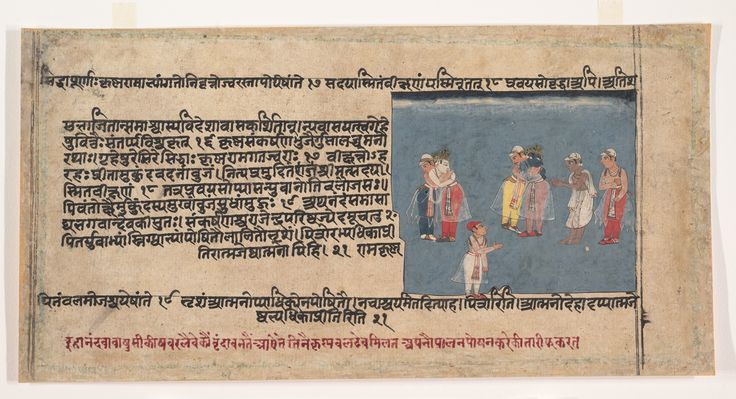 Page from a Dispersed Bhagavata Purana (Ancient Stories of Lord Vishnu)