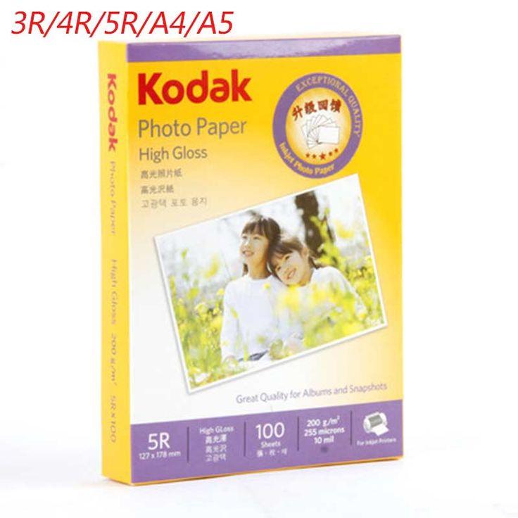3R/4R5R/A3/A4 Brillante Papel Fotográfico satinado Para Impresora De Inyección De Tinta de Calidad Fotográfica de Colores de Salida de Gráficos portadas de discos