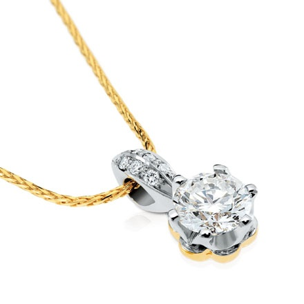 Saachi Diamond Set Pendant - available in a variety of Diamond sizes and colou combinations - Just love the Designer flare!!