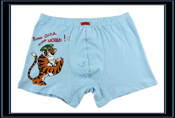 Иностранных мужские трусы-боксеры хлопка лайкра хлопок брюки Чокнутый полный пакет почты - Taobao