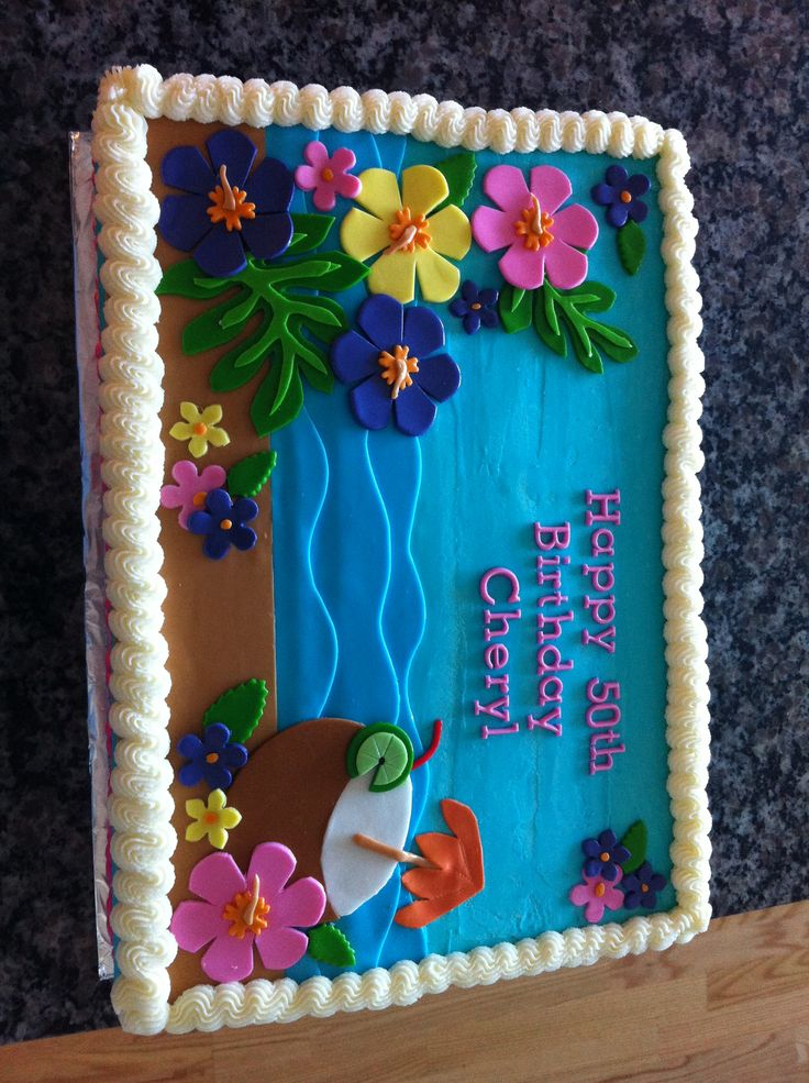 Luau cake by Tu-Tu's Cupcakery.  (Replica of cake originally done by Corrie's Cakes)