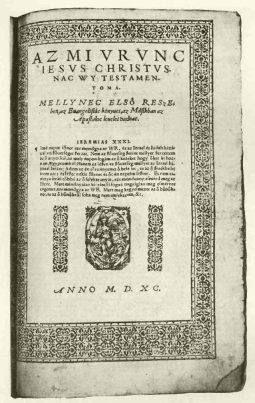 Károli Gáspár bibliafordításának (Vizsoly 1590.) címlapja