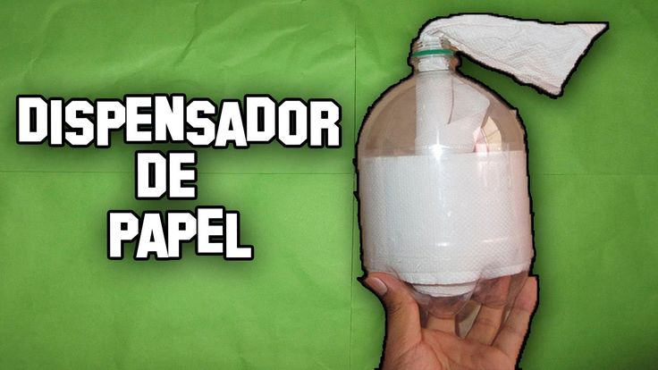 Como Hacer Un Dispensador De Papel Higienico│How To Make a Toilet Paper ...