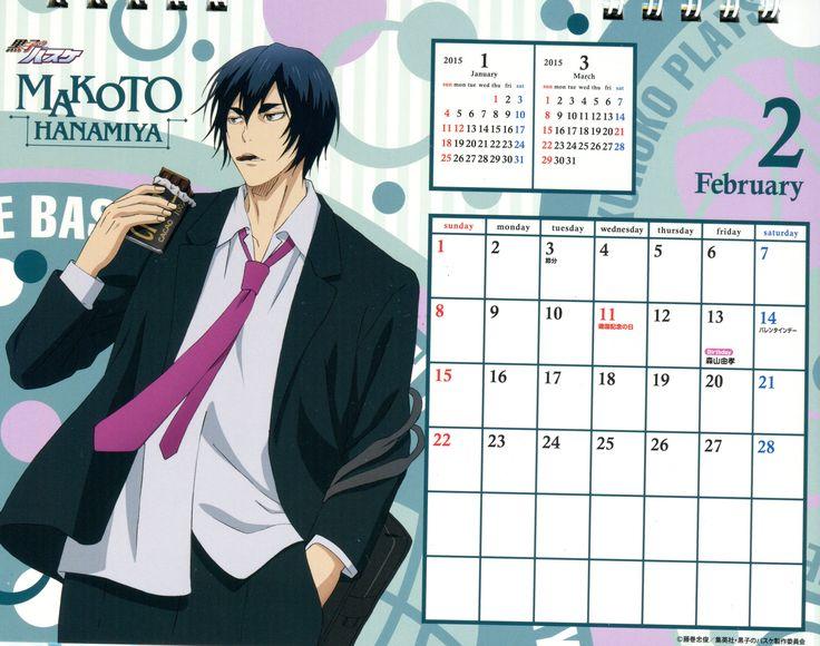 Kuroko no Basuke - 2015 calendar - 2