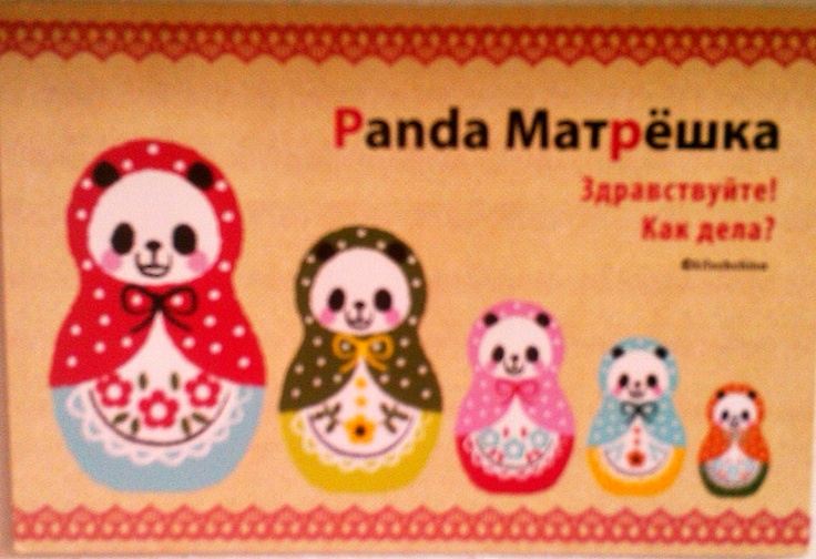 #Panda #Matrioshka ;)
