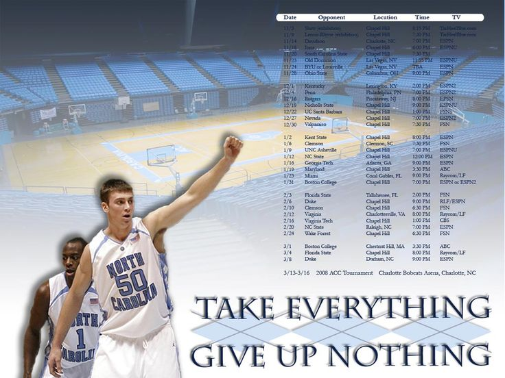 2007-2008 UNC Basketball Schedule Wallpaper