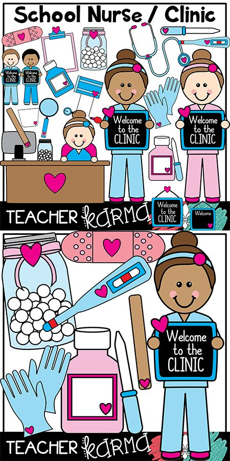 17 best ideas about education clipart on pinterest