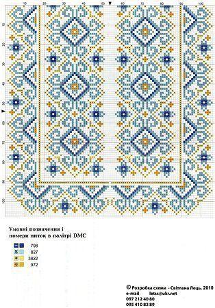 Gallery.ru / Фото #39 - Вставки к мужским сорочкам - valentinakp