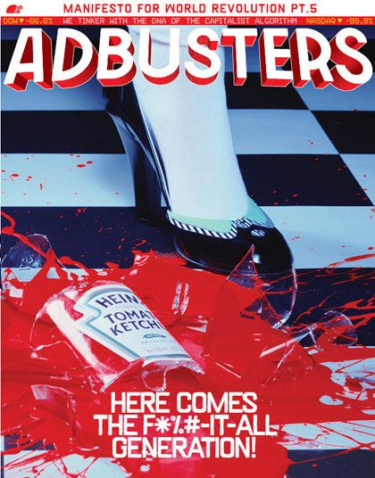 Adbusters (Vancouver, BC, Canada)