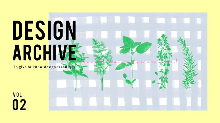 DESIGN ARCHIVE vol.2無料Photoshopブラシ素材でつくるデザインのつくり方
