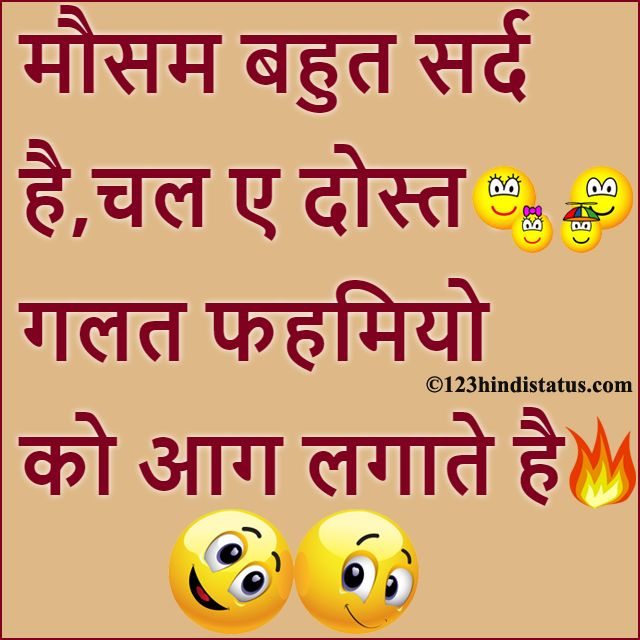 1000+ Images About Hindi Status On Pinterest