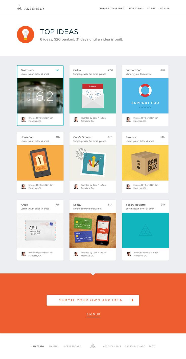 Assembly Pages #web #design
