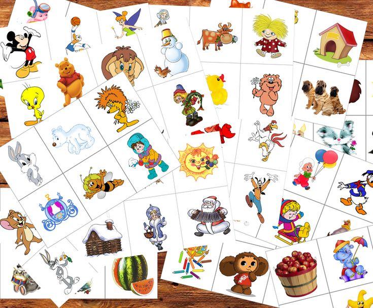 Карточки для развития памяти - Babyblog.ru