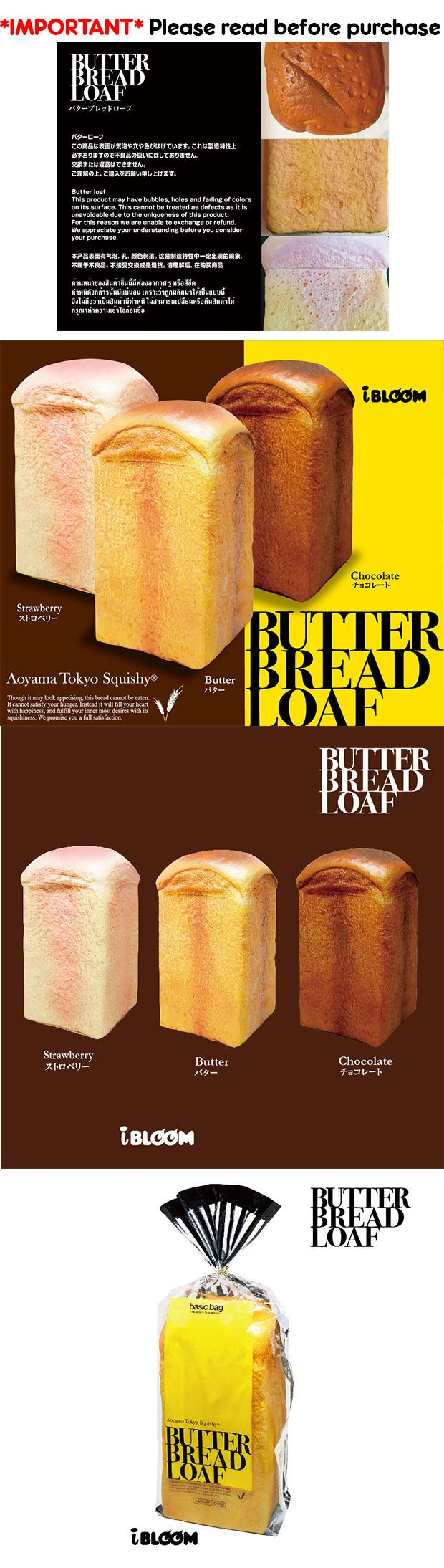 Aoyama Tokyo Butter Bread Loaf Squishy