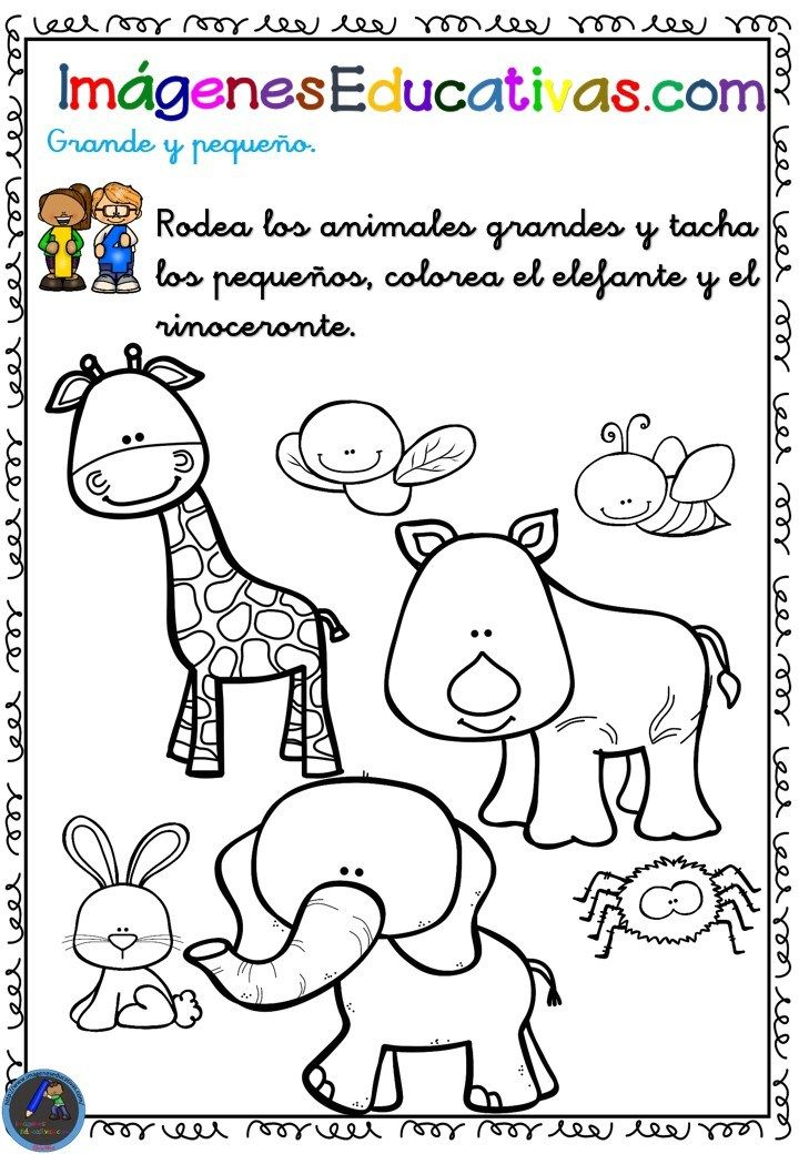 Cuadernos Imagenes Educativas Educacion Infantil De 3 Anos