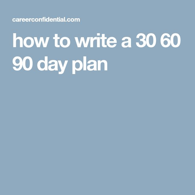 10 best Workstuff images on Pinterest Business planning, 90 day - sample 30 60 90 day plan