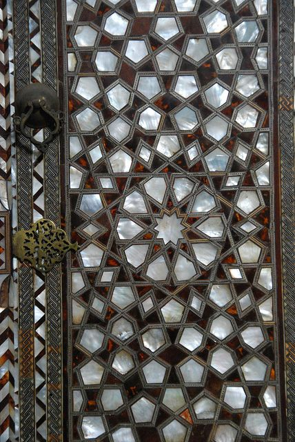Harem decoration in the Topkapi Palace Istanbul