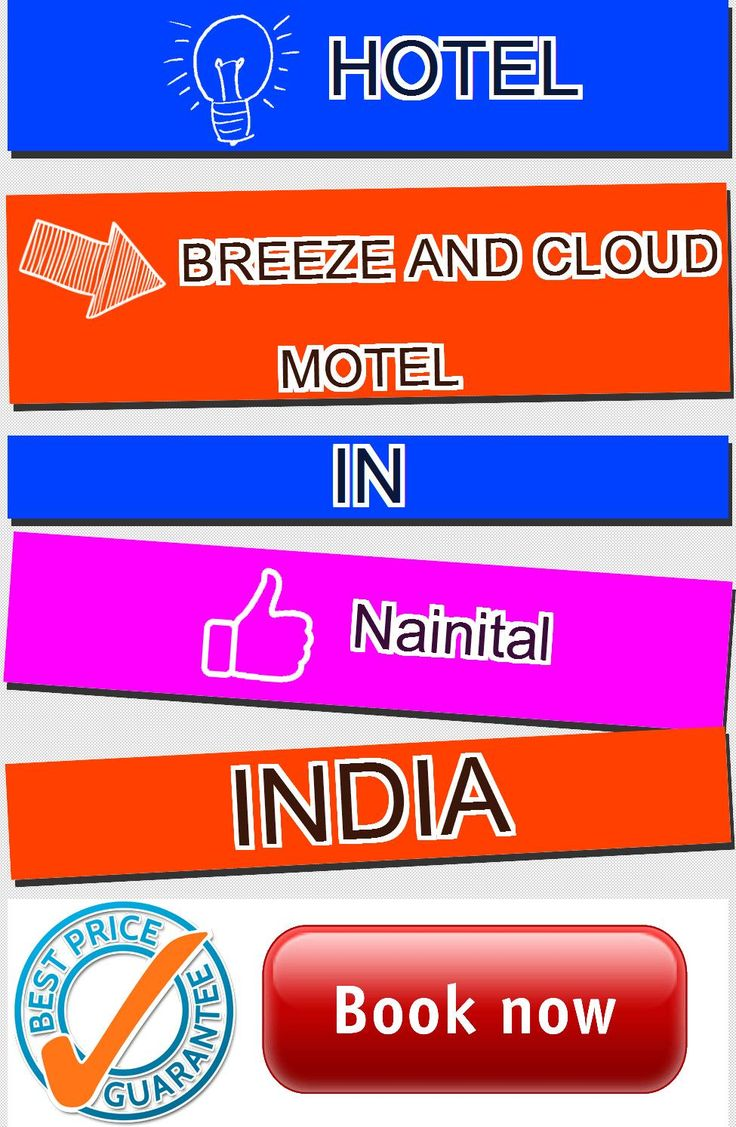 Hotel Breeze And Cloud Motel in Nainital, India. For more information, photos, reviews and best prices please follow the link. #India #Nainital #travel #vacation #hotel