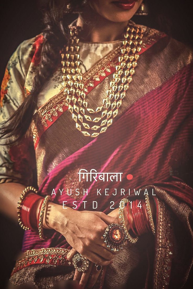 Banarsi Saree by Ayush Kejriwal For purchases email me at designerayushkejriwal@hotmail.com or what's app me on 00447840384707 We ship WORLDWIDE. Instagram - designerayushkejriwal