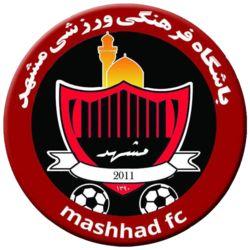 2011, F.C. Mashhad (Mashhad, Iran) #FCMashhad #Mashhad #Iran (L9842)