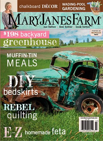 Today is the day we begin our eight-day FREE magazine subscription GIVEAWAY marathon. I'll pick one winner a day from our 865 (eight-hundred-and-sixty-five!!!!!) entries until I've given away 7 one…