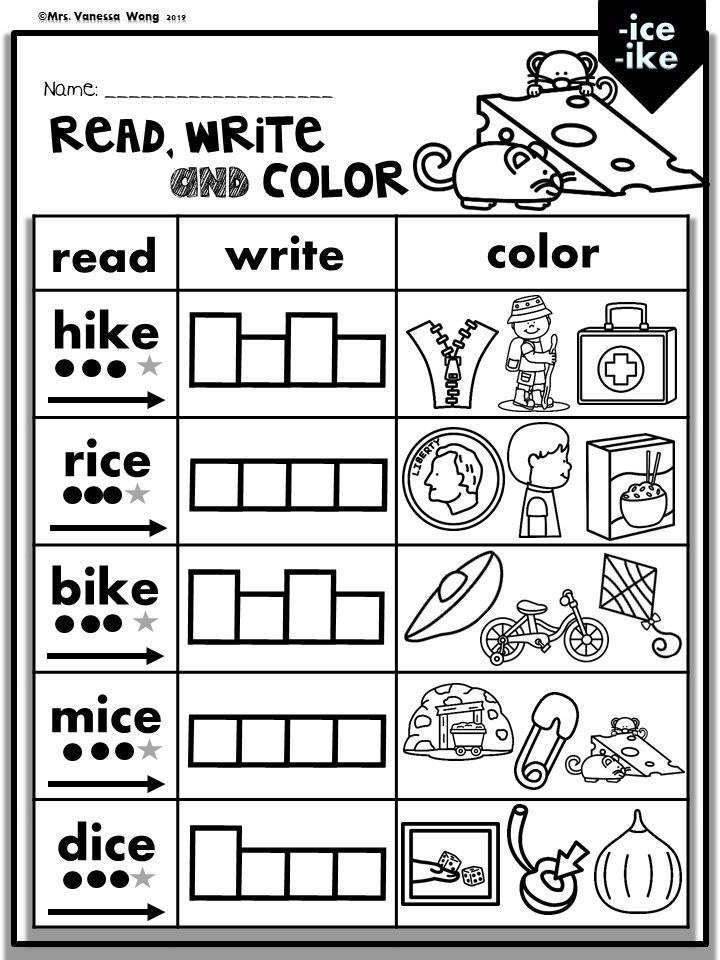 Phonics Worksheets Cvce Long Vowels Read Write Color Kindergarten First Grade Phonics Worksheets Cvce Worksheets First Grade Phonics
