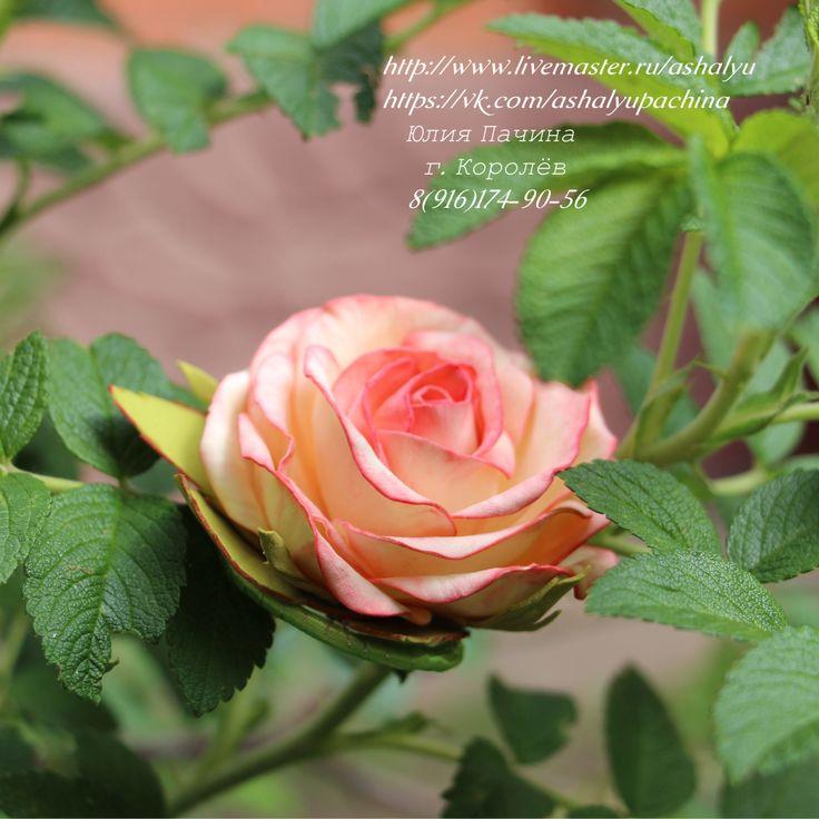 Резиночка для волос с розой