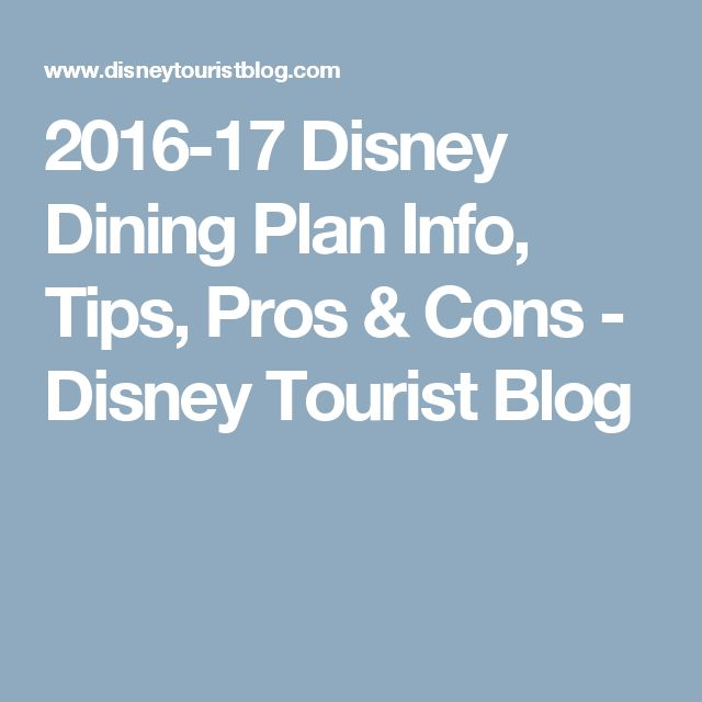 Best Disney Dining Plan Credit Values For 2017 Autos Post