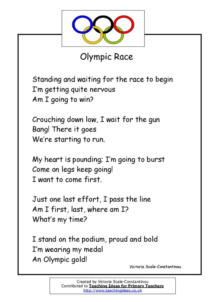 olympics essay for kids Description of javelin throwing for kids by denise stern sept 11, 2017  the javelin throw is part of the olympic games and other track and field competitions around the world men throw a slightly longer javelin than women do, but the technique is the same for both.