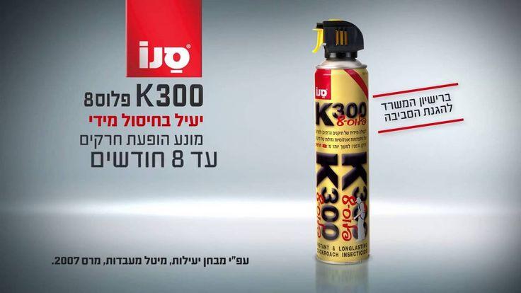 SANO K300+ СРЕДСТВО ОТ НАСЕКОМЫХ 630МЛ http://sano.com.ru/catalog/sano/sano-k/sano_k300_sredstvo_ot_nasekomykh_630ml/  Производитель: Sano Израиль Артикул: 7290000288352  Содержит мощную формулу для периодического профилактического лечения против насекомых Эффективно уничтожает все ползающих насекомых, особенно тараканов DIY с K-300 и сэкономить деньги Спрей в кухонные шкафы (не на продукты питания), под раковинами, сзади и под холодильниками, в и вокруг мусорных баков, в трещинах и углах и…