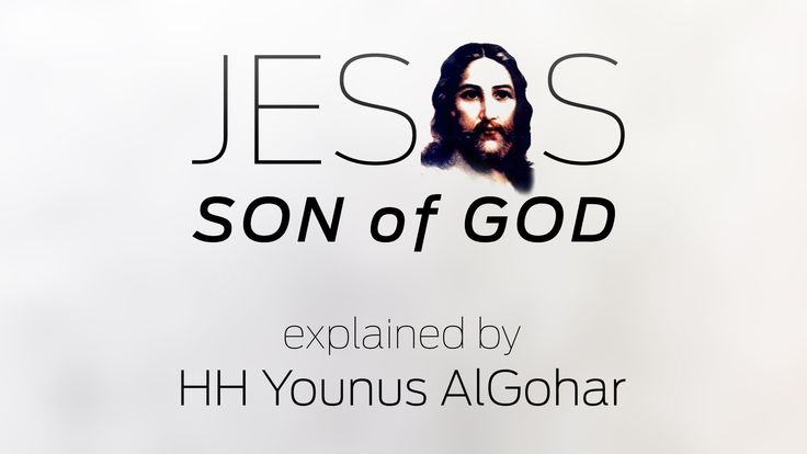 Jesus Son Of God - His Holiness Younus AlGohar reveals the secretive reality of Lord Jesus Christ in this revolutionary speech. It challenges to the way the world perceives Lord Jesus Christ. This video is a must-watch for Christians in particular.