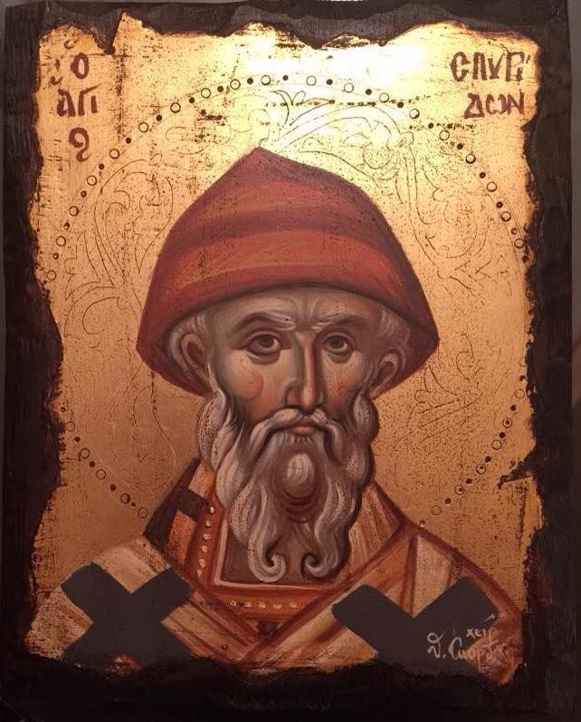 by Θεολόγος Σκορδίλης