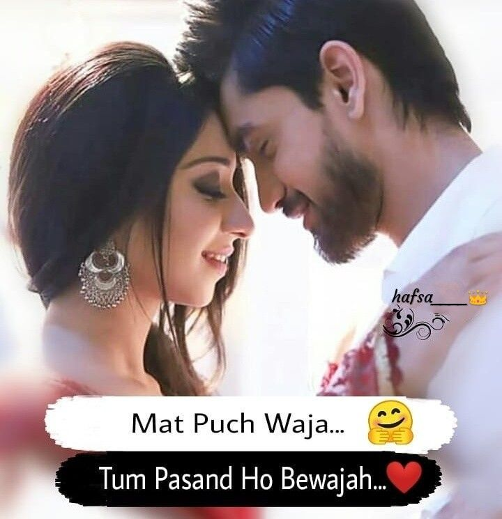 Pin By Warishi On Me My Jaan Cute Love Quotes Love Husband Quotes Romantic Love Quotes