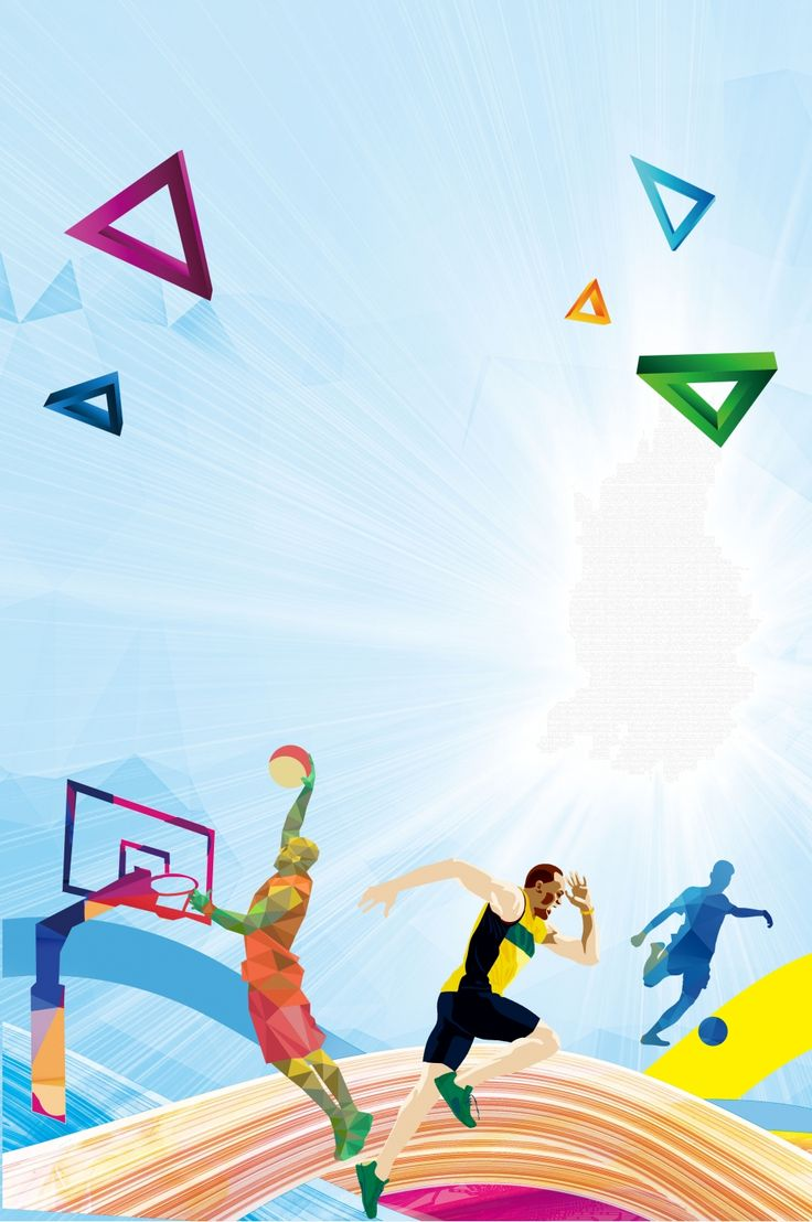 Sports Competition Hd Background | Sports day poster, Hd ...