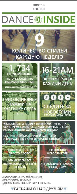 Аватар в группу 09.13