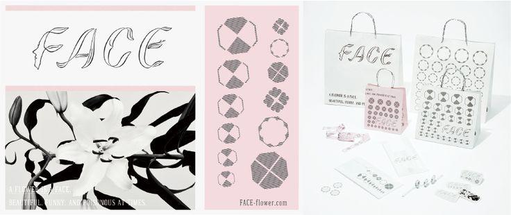 KIGI   キギ    < taste > girly  < media material >  CI / package   < layout > layoutで分類した後にさらに分類    < shape > organic   < decoration > 分類した後にさらに分類
