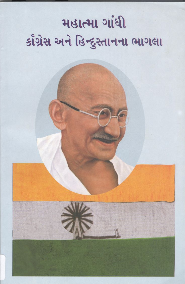 the ideas and contributions of mahatma gandhi Mahatma gandhi's role and contribution to india's freedom movement was extraordinary and exemplary he has demonstrated his grounds of in an independent-self context, mahatma gandhi portrayed his inimitable preferences towards resolving violence gandhi fought the evil simply by.