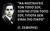 Αγάθωνας. Δεν είμαι χριστιανός είμαι μόνο Έλλην. Βίντεο. http://iliastpromitheas.blogspot.gr/2017/01/blog-post_12.html